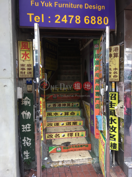 176 Castle Peak Road Yuen Long (176 Castle Peak Road Yuen Long) Yuen Long|搵地(OneDay)(2)