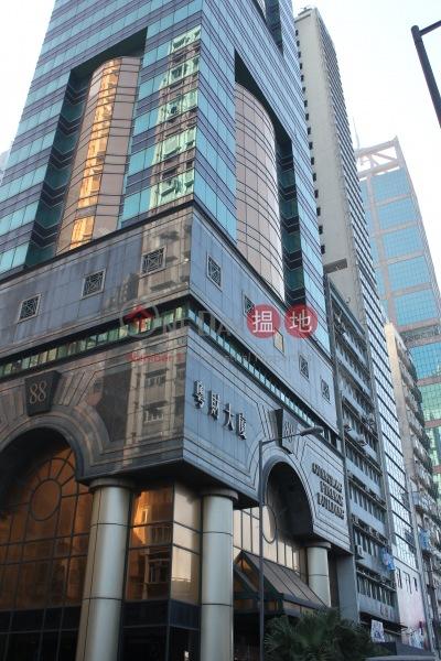 Guangdong Finance Building (Guangdong Finance Building) Sheung Wan|搵地(OneDay)(4)
