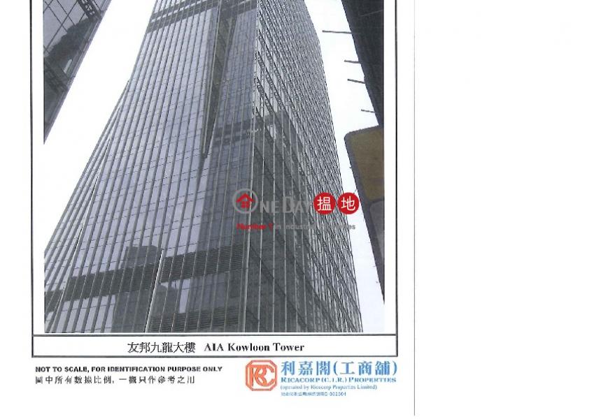 香港搵樓 租樓 二手盤 買樓  搵地   寫字樓/工商樓盤出租樓盤友邦九龍大樓