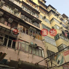 206 Apliu Street,Sham Shui Po, Kowloon