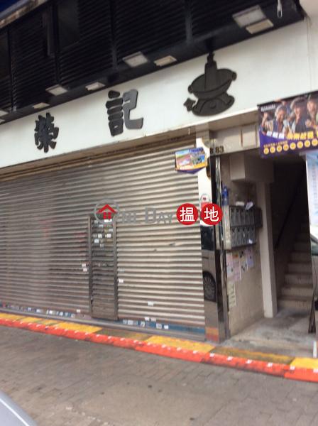 侯王道83號 (83 Hau Wong Road) 九龍城|搵地(OneDay)(3)