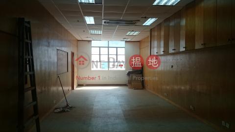 華耀工業中心|沙田華耀工業中心(Wah Yiu Industrial Centre)出租樓盤 (charl-02640)_0
