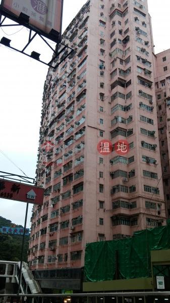 惠利大廈 (Wai Lee Building) 鰂魚涌|搵地(OneDay)(2)