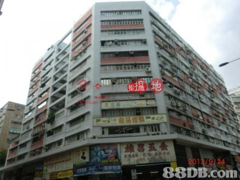 九龍灣工業中心|觀塘區九龍灣工業中心(Kowloon Bay Industrial Centre)出租樓盤 (kjpcw-02874)_0