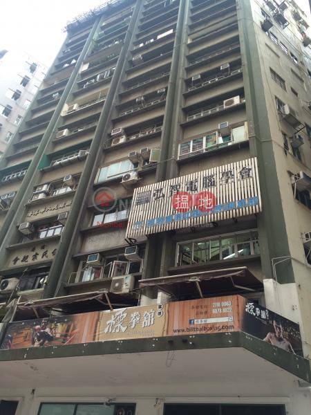 Kwong Ah Building (Kwong Ah Building) Wan Chai|搵地(OneDay)(1)
