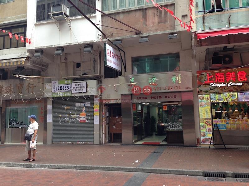 廟街211-213號 (211-213 Temple Street) 佐敦|搵地(OneDay)(1)