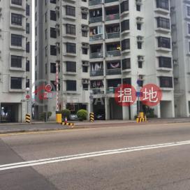 Heng Fa Chuen Block 50   3 bedroom Low Floor Flat for Sale Heng Fa Chuen Block 50(Heng Fa Chuen Block 50)Sales Listings (XGGD743707246)_0