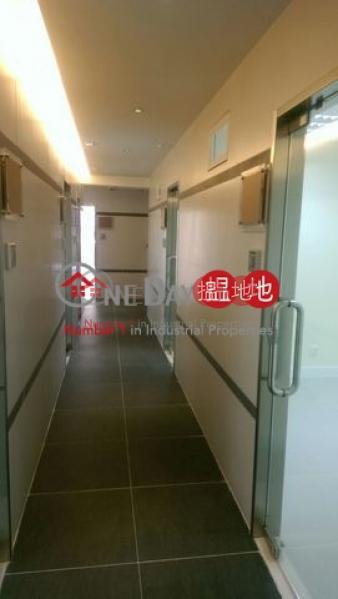 貴盛工業大廈42-46大連排道   葵青 香港-出售HK$ 145