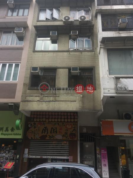15 LION ROCK ROAD (15 LION ROCK ROAD) Kowloon City 搵地(OneDay)(3)