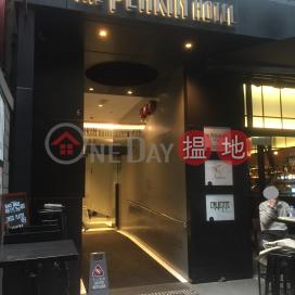 The Perkin Hotel,Tsim Sha Tsui, Kowloon
