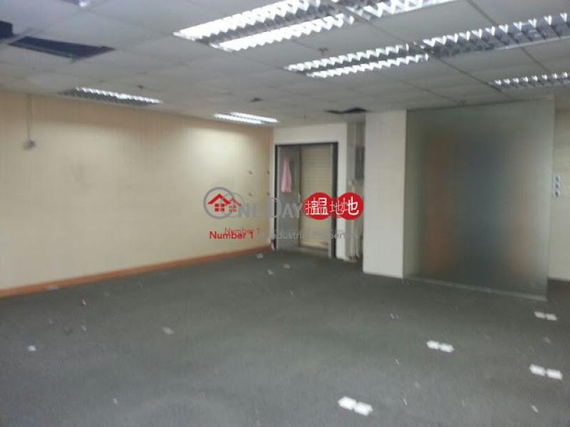 Wing Hang Industrial Building 13 Kwai Hei Street | Kwai Tsing District | Hong Kong | Sales | HK$ 3.6M
