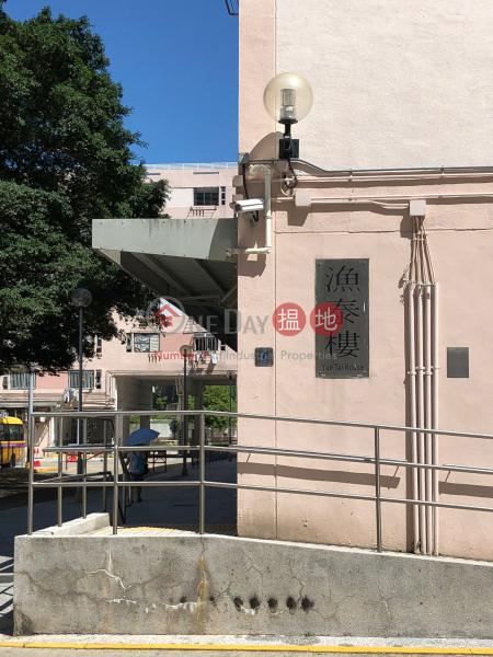 Yue Wan Estate Yue Tai House (Yue Wan Estate Yue Tai House) Chai Wan|搵地(OneDay)(1)
