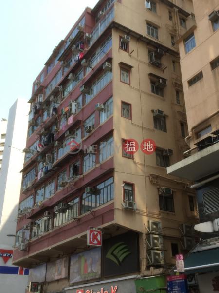 東碧樓 (Tung Pik Building) 旺角|搵地(OneDay)(3)