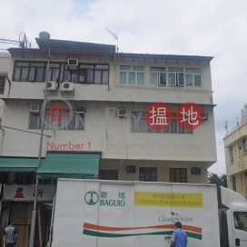 San Fung Avenue 25|新豐路25號