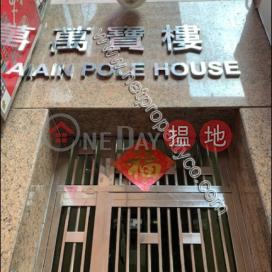 Office for Rent in Wan Chai|Wan Chai DistrictMain Pole House(Main Pole House)Rental Listings (A063207)_3