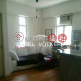 1 Bed Apartment/Flat for Sale in Shau Kei Wan