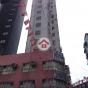 時勝大廈 (Chee Sing Building) 油尖旺廟街123號 - 搵地(OneDay)(1)