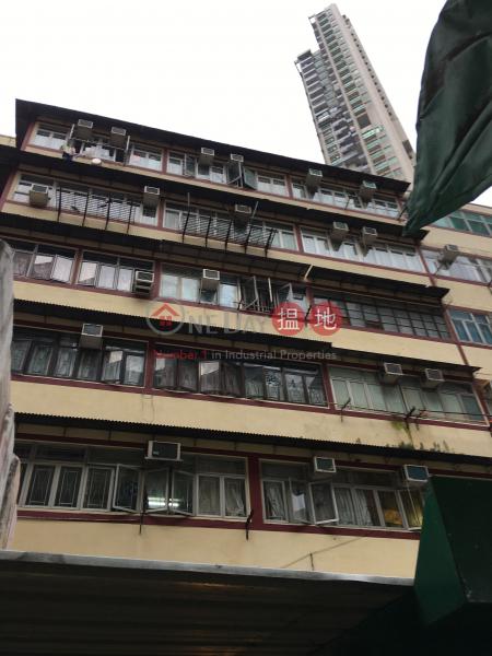 廣東道1075號 (1075 Canton Road) 旺角|搵地(OneDay)(1)
