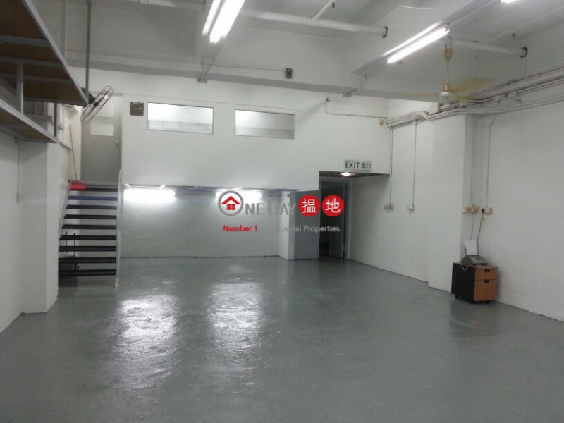 Wah Sang Industrial Building, Middle | Industrial, Rental Listings, HK$ 13,800/ month