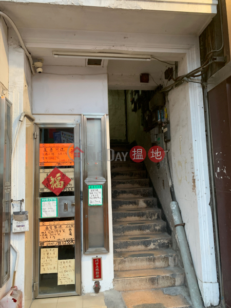366 Ma Tau Wai Road (366 Ma Tau Wai Road) To Kwa Wan|搵地(OneDay)(1)