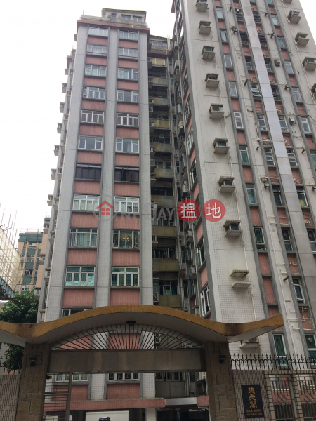 Blue Haven (Blue Haven) Kowloon City|搵地(OneDay)(2)