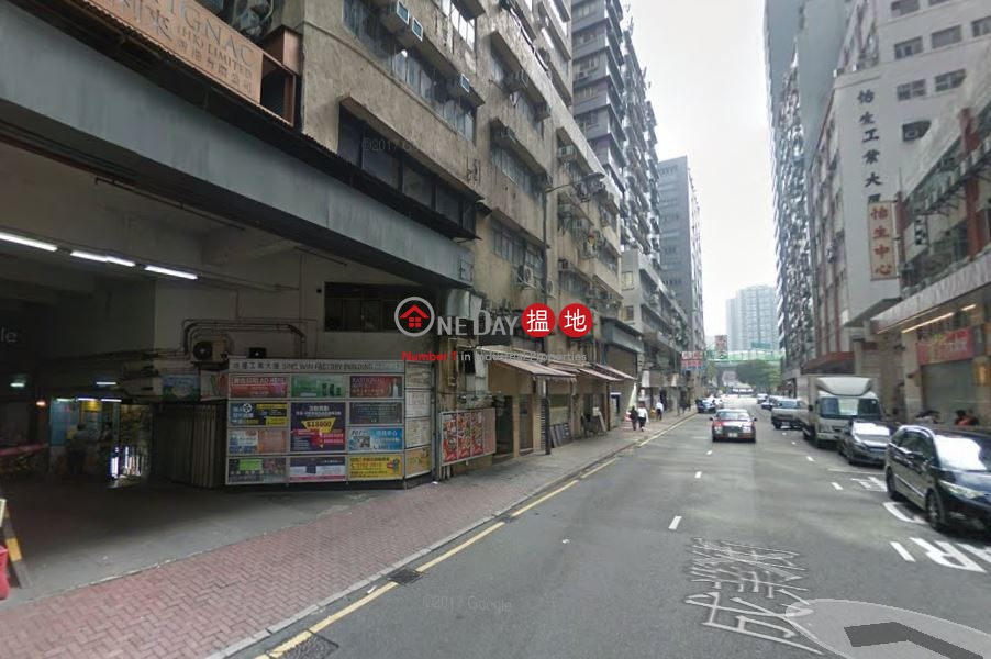 Property Search Hong Kong | OneDay | Industrial | Rental Listings, SING WIN FACTORY BUILDING