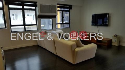 西半山一房筍盤出售|住宅單位|西區芝古臺3號(3 Chico Terrace)出售樓盤 (EVHK45403)_0