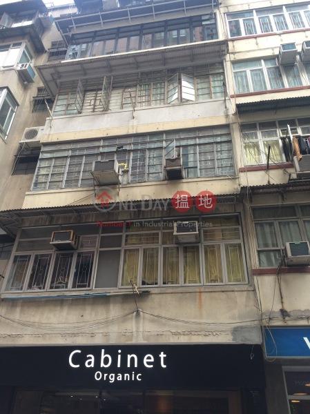 25A High Street (25A High Street) Sai Ying Pun|搵地(OneDay)(2)