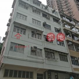 鴨脷洲大街115-117號,鴨脷洲, 香港島