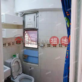 Ho Sing Building | 1 bedroom High Floor Flat for Sale
