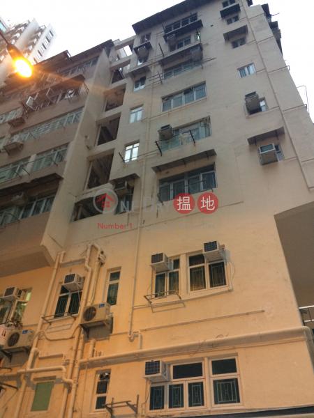 Tai Tak House (Tai Tak House) Kennedy Town|搵地(OneDay)(3)