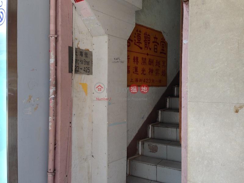 423-425 Shanghai Street (423-425 Shanghai Street) Mong Kok|搵地(OneDay)(1)