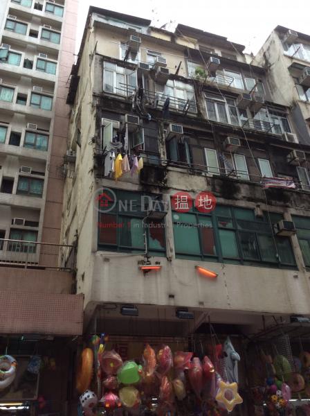 40A Fuk Wing Street (40A Fuk Wing Street) Sham Shui Po|搵地(OneDay)(3)