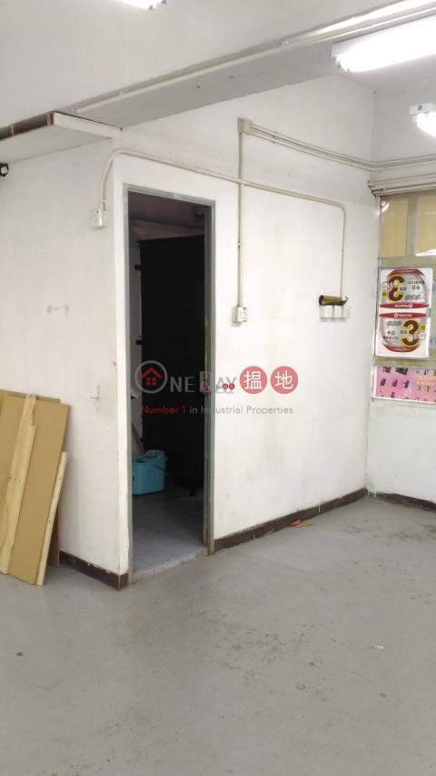 Block 1, kwun Tong Industrial Centre|Kwun Tong DistrictKwun Tong Industrial Centre(Kwun Tong Industrial Centre)Rental Listings (kants-05568)_0