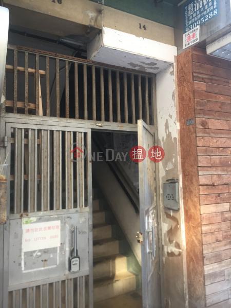 14 Kimberley Street (14 Kimberley Street) Tsim Sha Tsui|搵地(OneDay)(2)