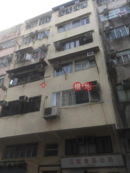 22 Tsui Fung Street (22 Tsui Fung Street) Tsz Wan Shan|搵地(OneDay)(2)