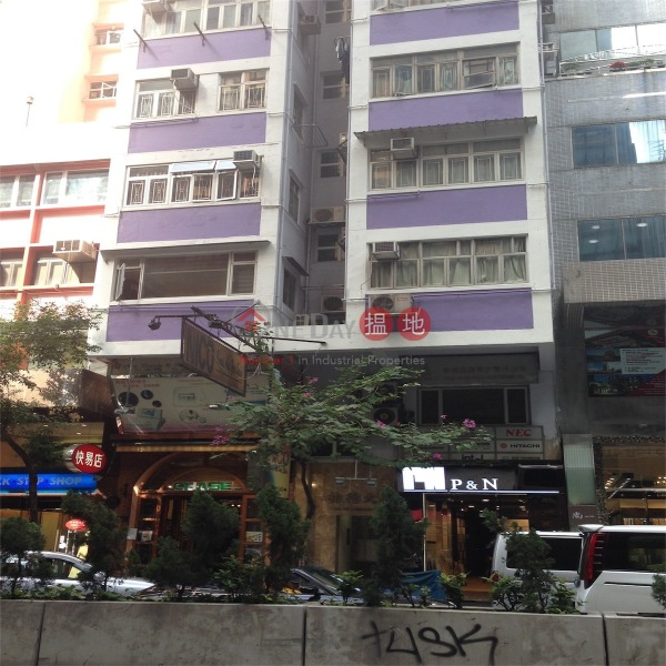 祐德大廈 (Yau Tak Building) 灣仔|搵地(OneDay)(2)
