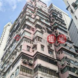 2房1廁,實用率高,極高層《海殿大廈出售單位》|海殿大廈(Hoi Deen Court)出售樓盤 (OKAY-S372697)_3