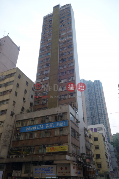 Yeung On Building (Yeung On Building) Sai Wan Ho|搵地(OneDay)(3)