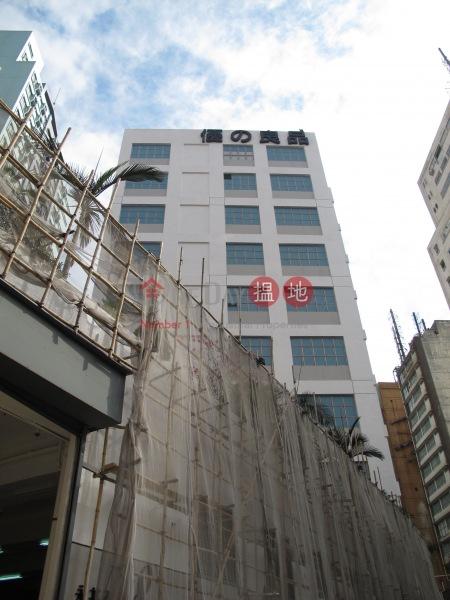 Aji Ichiban Centre (Aji Ichiban Centre) Kwai Fong|搵地(OneDay)(2)