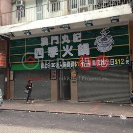 Shun Ho Lau,Mong Kok, Kowloon