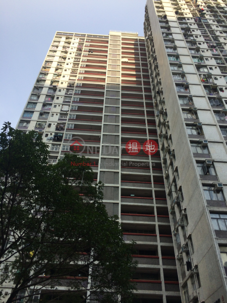 Shing Hei House Kwai Shing East Estate (Shing Hei House Kwai Shing East Estate) Kwai Chung|搵地(OneDay)(3)
