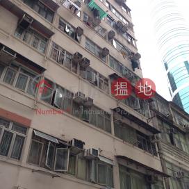 44-46 Marble Road,North Point, Hong Kong Island