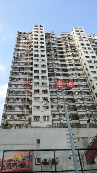 Block A Tak Bo Building (Block A Tak Bo Building) Mong Kok|搵地(OneDay)(5)