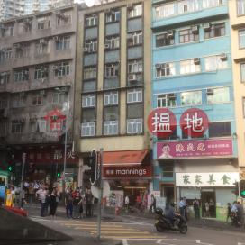 Foon Lok House,Tsz Wan Shan, Kowloon