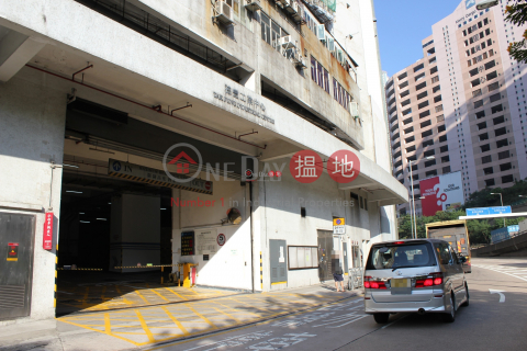 德豐工業中心|荃灣德豐工業中心(Tak Fung Industrial Centre)出售樓盤 (kinke-00349)_0