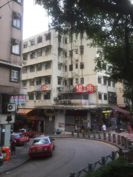 On Tat Building (On Tat Building) Tsz Wan Shan|搵地(OneDay)(1)