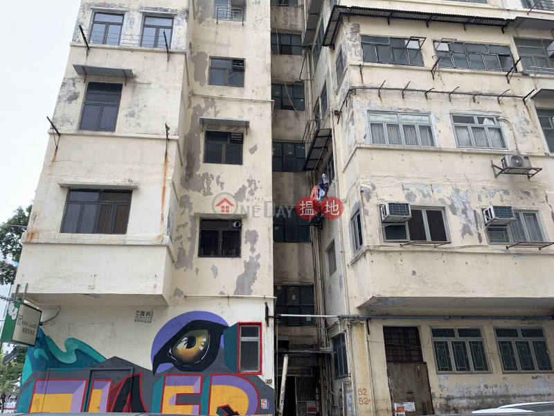 銀漢街52A號 (52A Ngan Hon Street) 土瓜灣|搵地(OneDay)(2)