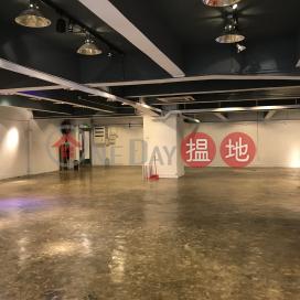 益年工業大廈|南區益年工業大廈(Yally Industrial Building)出售樓盤 (WYA0018)_0