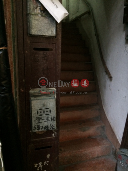6 Tang Fung Street (6 Tang Fung Street) Tin Wan|搵地(OneDay)(3)